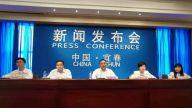 宜春市多形式开展防灾减灾宣传周活动