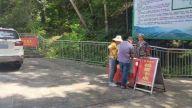 """赣州市信丰县金盆山国家森林公园开展""""我为群众办实事、助力公园旅游开放""""实践活动"""