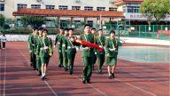 新余市职教中心举行5月主题升旗仪式
