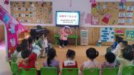 赣州市崇义县文英中心幼儿园:防灾减灾  共建平安校园