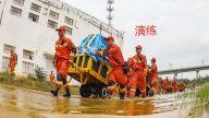 赣州市消防救援支队开展地震救援跨区域实战拉动演练