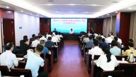 萍鄉市衛健委組織開展黨史學習教育