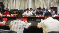 萍鄉安源區召開永久基本農田核查整改工作布置會