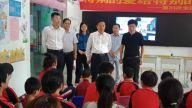 樟树市委书记董晓明走访慰问特教学校师生
