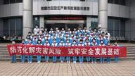 南昌市新建区百兴学校参观安全教育基地 提高安全防范意识