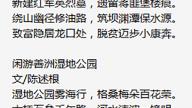 萍鄉東大街:老黨員獻詩頌黨恩 慶祝建黨一百周年