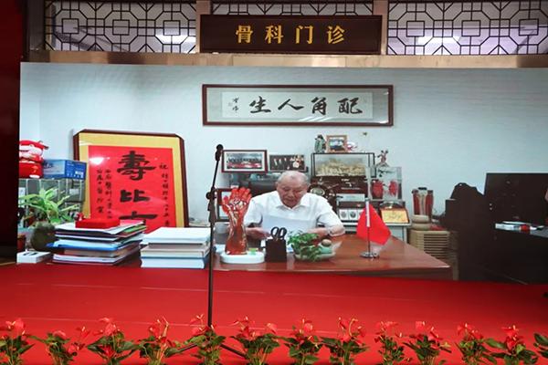 李中方讲话钟世镇祝贺视频李严兵宣读批复