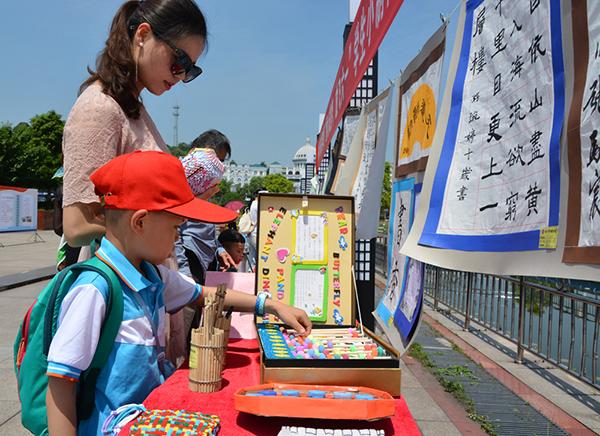 安源学校举办书画作品展