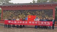 九江濂溪区城管局开展主题党日活动