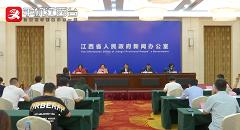 [2021-5-25]第一届中国米粉节新闻发布会