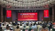 中国新型工业化与城镇化发展论坛(第六届年会)在江西宜春举行
