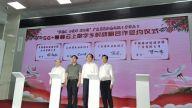 粤赣共建5G+云上数字乡村 江西移动助力打造农业合作新模式