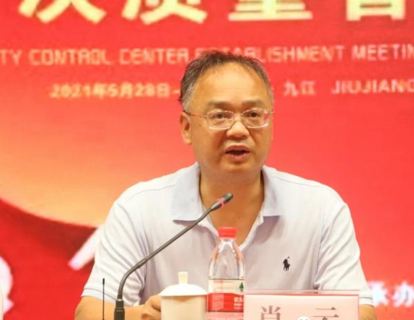 九江市第三人民医院党委书记肖云致开幕辞