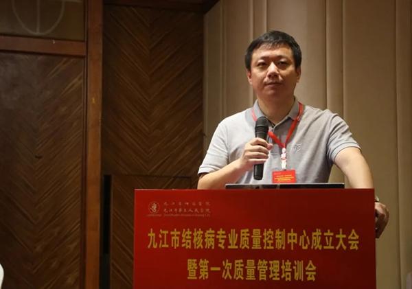 九江市第三人民医院党委委员、医学博士沈国俊主持大会