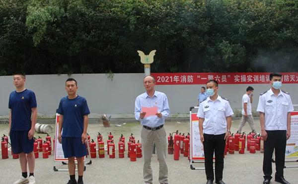 院长龚晓东宣传动员并宣布演练开始