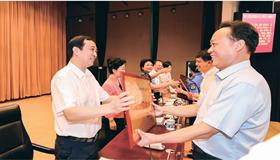 景德镇市成功承办2021年全省旅游产业发展大会总结表彰大会召开