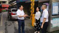 """萍乡市文广新旅局副局长梁强督导八一街非法""""卫星锅""""整治工作"""