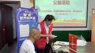 """萍乡社管四局黄泥塘社区开展""""不忘初心 5G播爱""""公益活动"""