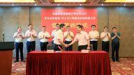 萍乡创投集团与中国农业发展银行萍乡市分行举行建设项目贷款签约仪式