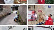 凝聚力量 萍乡芦溪镇助力美丽乡村建设