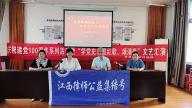 萍乡安源区司法局后埠司法所开展民法典进社区宣讲活动