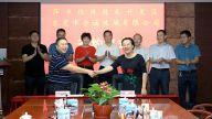 萍乡经开区与东莞市合诚玻璃有限公司举行签约仪式