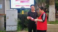 萍乡安源区司法局后埠司法所联合金典社区开展档案法宣传