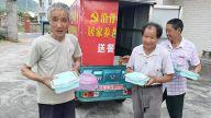 """【我为群众办实事】萍乡坊楼镇:""""一碗汤的距离""""让养老更安心"""