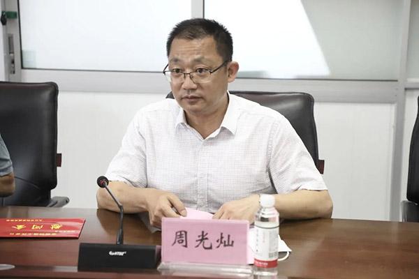 九江市科协党组书记、主席周光灿