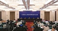 [2021-6-7]江西省新冠肺炎疫情防控工作新闻发布会