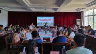 赣州市会昌县召开2021年城区义务教育阶段学校招生范围调整听证会