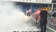 新余市公路事业发展中心:消防培训涨知识,风险防范保安全