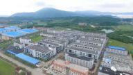 新余市分宜获评2020年度省工业高质量发展先进县