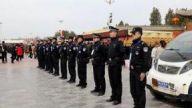 6月20日起 吉安市8家等级景区免费向全省公安民警开放