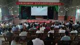 """吉安吉水县开展看红色电影""""学党史 感党恩 跟党走""""活动"""