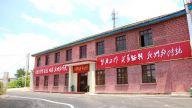 【江西是个好地方】萍乡老关镇:打造红色名村 赋能乡村振兴