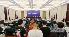[2021-7-7]江西省新冠肺炎疫情防控工作新闻发布会(第三十二场)