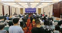 [2021-7-15]2021世界VR产业大会云峰会新闻发布会