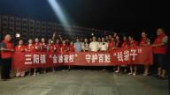 """宜春市三阳镇:""""金融夜校""""助力乡村振兴"""