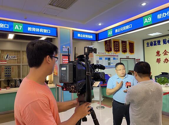 """1企业办事人员姚国建为惠企政策""""免申即享""""服务点赞"""