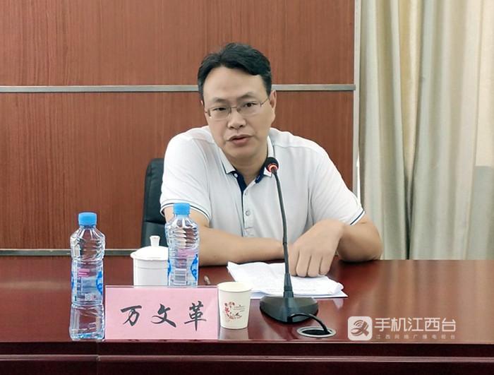 南昌市司法局党组成员、副局长万文革讲话