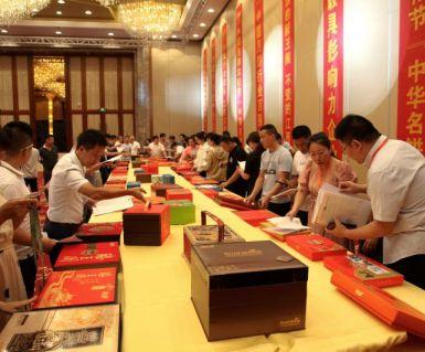 传统产品引领创新潮流  2021滕王阁月饼订货会在南昌举行
