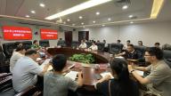 江西萍乡:2021年上半年全市经济稳步恢复稳中向好
