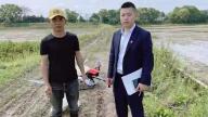 上饶万年:以金融创新助力动乡村振兴