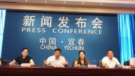 宜春市庆祝建党百年系列之教育事业专题新闻发布会召开