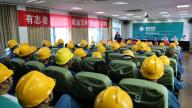 国网上饶市弋阳县供电公司开展迎峰度夏反窃电排查活动
