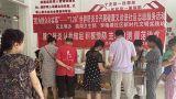 萍乡李梅塘社区新时代文明实践站开展健康义诊进社区志愿服务活动