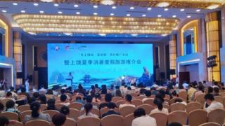"""""""红土情深·嘉游赣""""系列推广活动在南昌召开"""