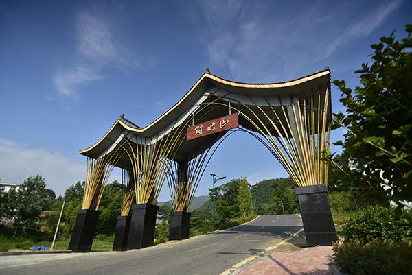 斑竹山山門