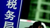 筑牢安全防線!萍鄉湘東稅務局開展疫情防控專項監督